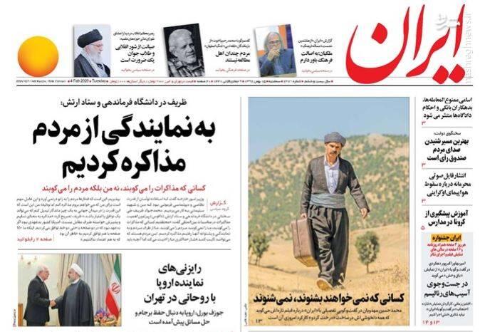 ایران: به نمایندگی از مردم مذاکره کردیم