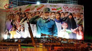 عکس/ تصویر شهید سلیمانی در دیوارنگارهی جدید میدان ولیعصر (عج)