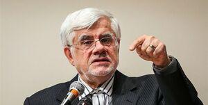 عارف: اصلاحطلبان خود را بخشی از حاکمیت میدانند/از انشقاق در خانواده بزرگ انقلاب جلوگیری شود
