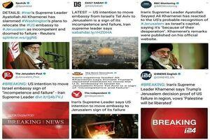 بازتاب گسترده سخنان رهبر انقلاب در رسانههای خارجی