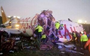 182 کشته و زخمی در سانحه سقوط هواپیما در ترکیه