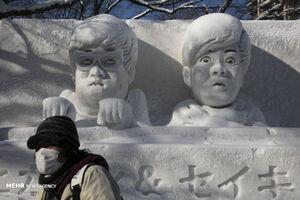 عکس/ جشنواره زمستانی دیدنی در ژاپن