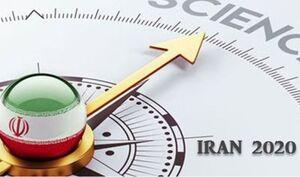 روایت المیادین از «ایران 2020»