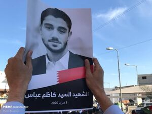 عکس/ تشییع پیکر شهید مظلوم بحرینی
