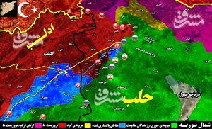 حلب بزرگ.jpg