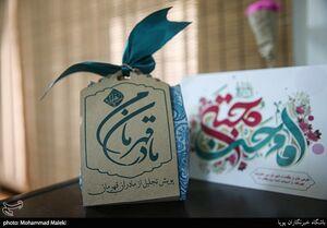 عکس/ هدایای مادران سرپرست خانوار
