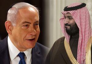 محمدبن سلمان و نتانیاهو