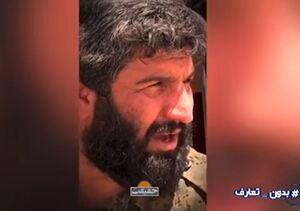 فیلم/ «بدون تعارف» با خانواده شهید مدافع حرم «اصغر پاشاپور»