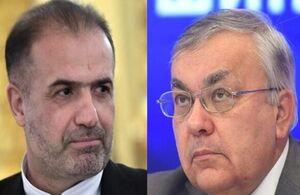 گفتوگوی سفیر ایران با مقام روسیه در مورد سوریه