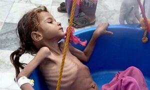 برگ دیگری از جنایت جنگی عربستان