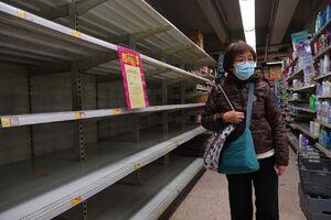 تصاویر جدید از چین