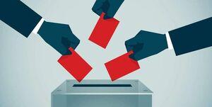 کشورهای دیگر چطور هزینههای انتخابات را شفاف کردهاند؟