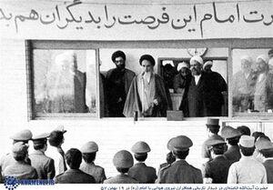 فیلم منتشر نشده از دیدار اعضای نیروی هوایی ارتش با امام خمینی(ره)