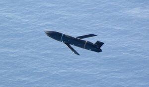 آمریکا به استرالیا موشک کروز می فروشد