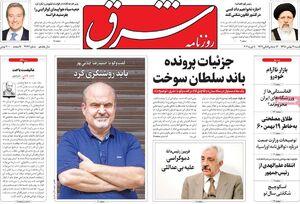 روزنامه های اصلاح طلب 19 بهمن