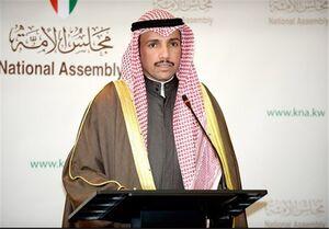 رئبس مجلس کویت