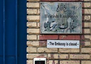فیلم/ ماجرای تریاککشی بختیار در سفارت انگلیس