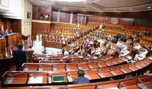 اتحادیه پارلمان عرب