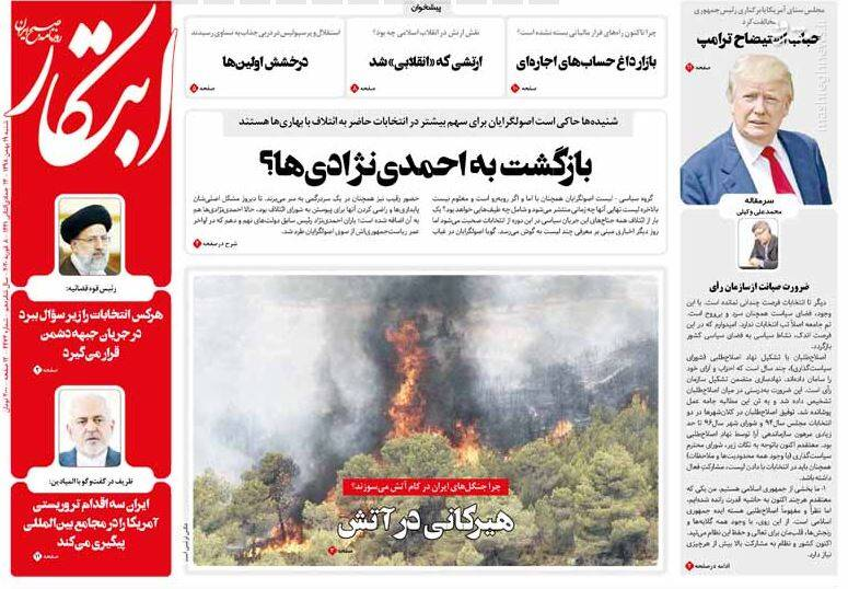 ابتکار: بازگشت به احمدی نژادیها؟