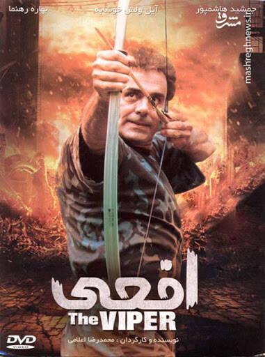 «ترمیناتور» ایرانی یا «سرباز گمنام»؟