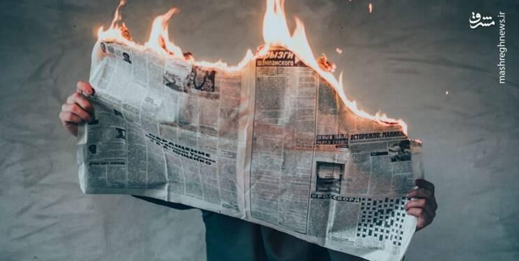 گستردگی حجم اخبار فیک در فضای مجازی