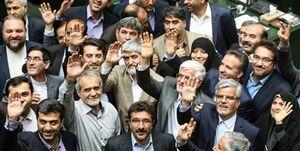 ۴۳ چهره اصلاح طلب که در تهران تائید صلاحیت شدهاند +اسامی