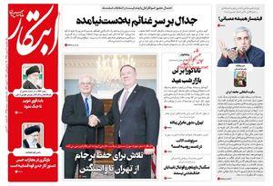 اگر توان موشکی را محدود نکنیم اروپا قهر میکند/ ابتکار: مردم ایران از انقلاب خسته شدهاند
