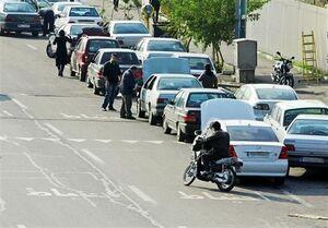 جزئیات پولی شدن پارک خودرو در خیابانهای تهران
