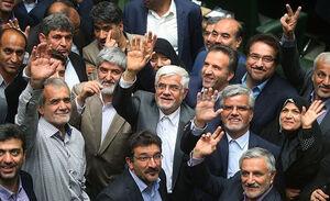 وقتی اصلاح طلبان در زنگ حساب انشاء میخوانند/ بازخوانی قرار انتخاباتی جبهه اصلاحات در ۹۴