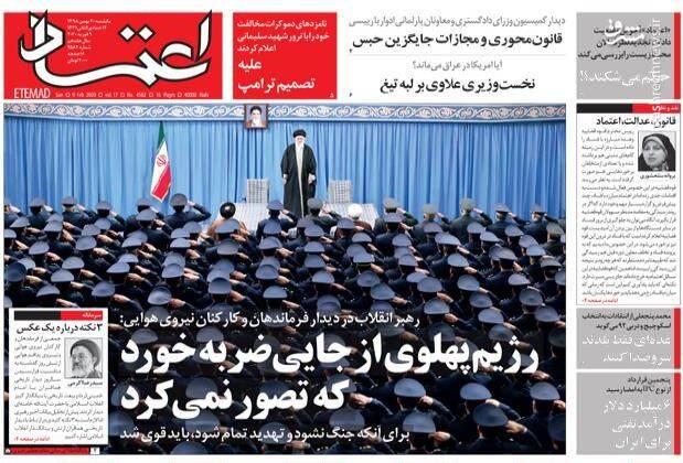 اعتماد: رژیم پهلوی از جایی ضربه خورد  که تصور نمیکرد