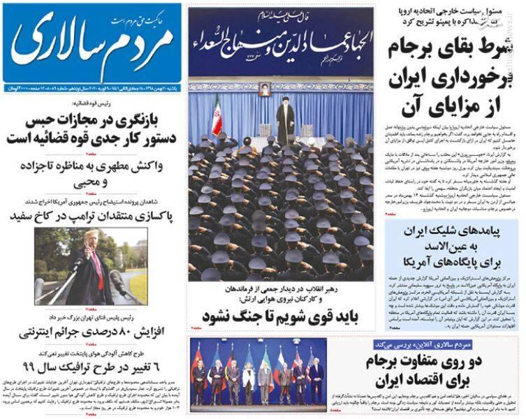 مردم سالاری: شرط بقای برجام برخورداری ایران از مزایای آن