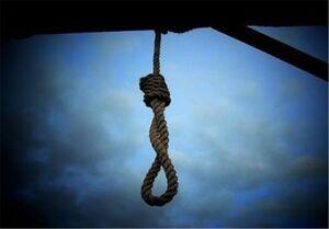 شرط میلیاردی برای نجات داماد از اعدام