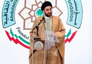 سید عمار حکیم: مسیر شهید سلیمانی ادامه خواهد یافت