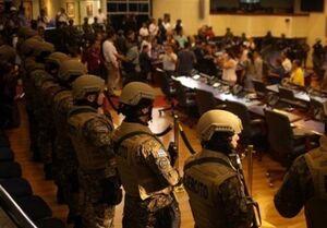نیروهای مسلح السالوادور