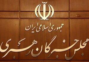 تکذیب رقابتی نبودن انتخابات مجلس خبرگان در استان فارس