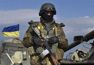 آیا اوکراین خود را برای جنگ با روسیه آماده میکند؟