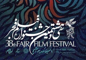 خیز اول جشنواره برای جایزه دادن به فیلم ضعیف سعید ملکان!