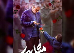 حاج قاسم سلمیانی
