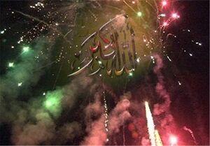 فیلم/  الله اکبر؛ این صدای ملت ایران است