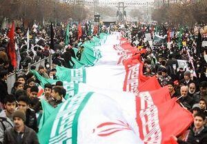 عکس/ شخصیتهای حاضر در راهپیمایی ۲۲ بهمن ۹۸