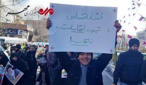 فشار اقتصادی نتیجه انتخاب است نه انقلاب!
