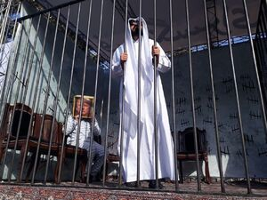 عکس/ بن سلمان در زندان