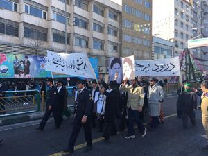 عکس/ حضور داشمشتیها در مراسم ۲۲ بهمن
