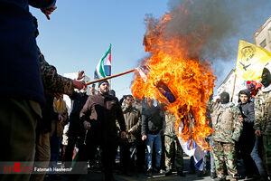 عکس/ آتش زدن پرچم رژیم صهیونیستی