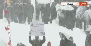 واکنش المیادین به حضور مردم در راهپیمایی ۲۲ بهمن  +عکس