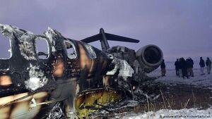 العهد: سرنشینان هواپیمای جاسوسی آمریکا در اسارت طالبان هستند