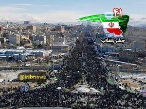 عکس/ تهرانِ انقلابی از فراز برج آزادی