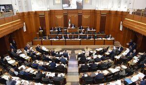 آغاز جلسه رای اعتماد به دولت جدید لبنان