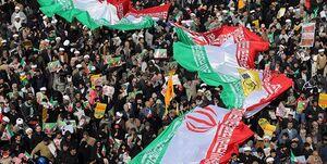 فیلم/ اجرای دمامزنی و سرود حماسی در راهپیمایی تهران