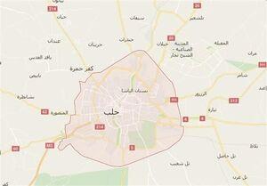 آزادسازی چند منطقه در غرب حلب